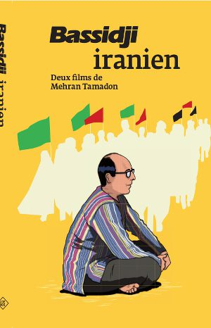 Iranian vente dvd