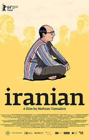 Iranien_Affiche_LRjpg